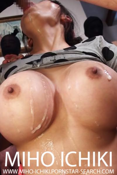 Miho Ichiki Fanclub - Busty Pornstar